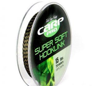 Carp Pro - Fir textil pt forfac Maro 20m